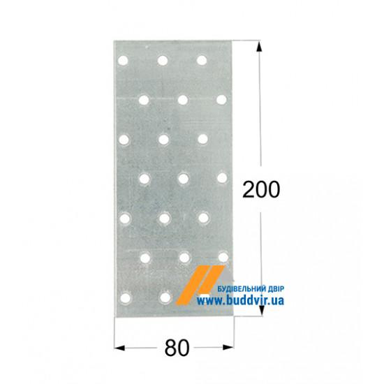 Пластина перфорированная Домакс (Domax) 200*80*2 мм
