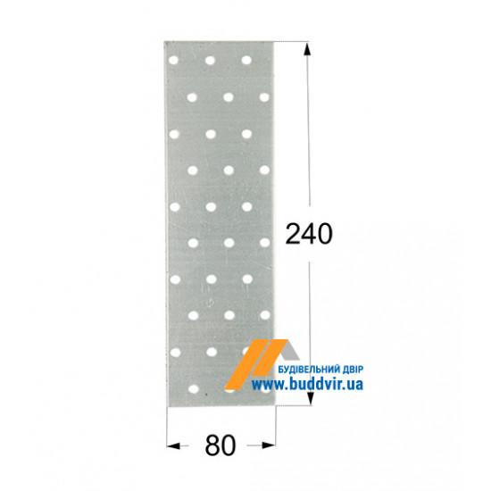 Пластина перфорированная Домакс (Domax) 240*80*2 мм