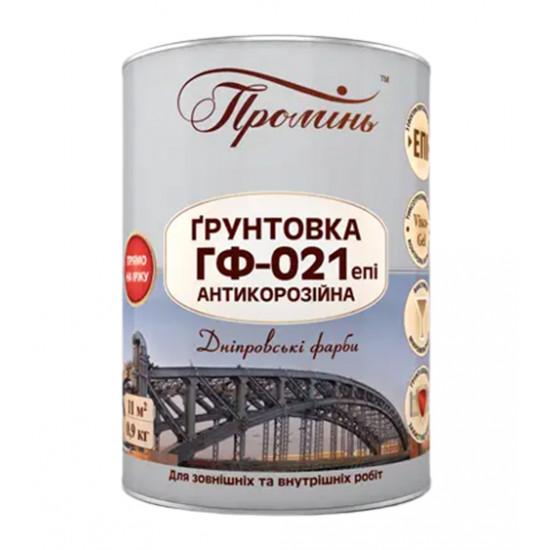 Грунтовка ПРОМЕНЬ ГФ-021 красно-коричневая, 0,9 кг