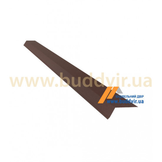 Карнизный капельник №1 полиэстер RAL8017 (коричневый), 2000 мм