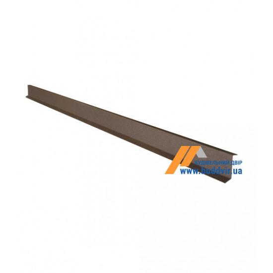 Планка примыкания №1 полиэстер RAL8017 (коричневый), 2000 мм