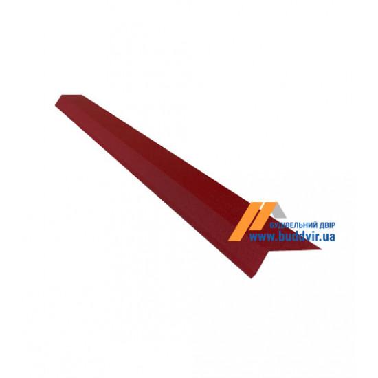 Карнизный капельник №1 полиэстер RAL3005 (красный), 2000 мм