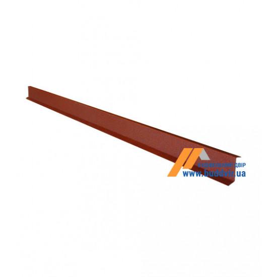 Планка примыкания №1 полиэстер RAL3005 (красный), 2000 мм