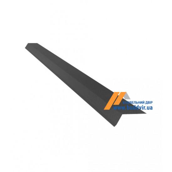Карнизный капельник №1 матовый полиэстер RAL7024 (графит), 2000 мм