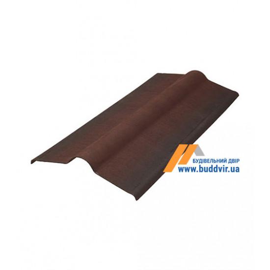 Гребень черепица коричневый Ондулин (Ondulin) 1000 мм