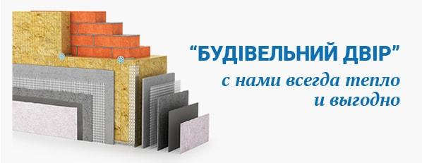 стройматериалы в кредит