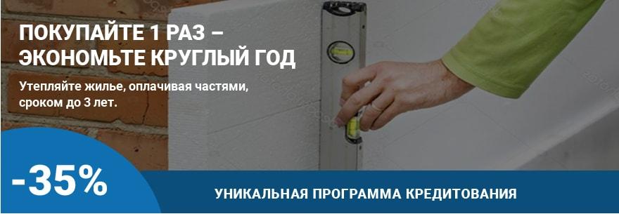 Взять кредит на стройматериалы граждане россии могут инвестировать средства